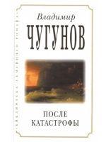 Библиотека семейного романа