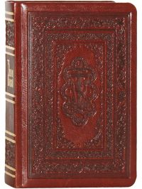 Закон Божий. Иллюстрированное подарочное издание. Кожаный переплет, золотой обрез.