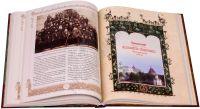 Паломничества Ее Императорского Высочества Великой княгини Елисаветы Феодоровны по святым местам