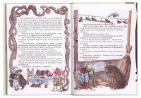 Удивительная история Маленького Ёжика