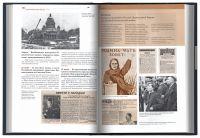 Русская Православная Церковь. ХХ век