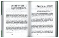 Прямой эфир. Вопросы и ответы. Выпуск 1