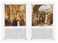Всенощное бдение. Божественная Литургия. Таинства Церкви