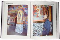 Русские монастыри. Том 6: Юг России