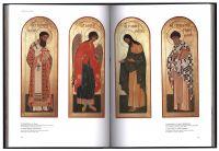 Современная православная икона