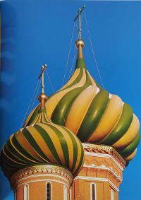 Покровский Собор. Храм Василия Блаженного на красной площади