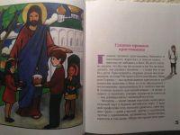 День с молитвой. Удобный молитвослов с пояснениями для детей
