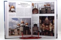 Ставропигиальные монастыри Русской Православной Церкви.