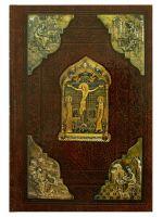 Святое Евангелие на русском языке. Крупный шрифт