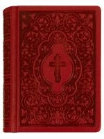 Святое Евангелие на церковно-славянском языке в кожаном переплете