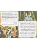 Рассказы о святом Иоанне Русском