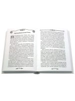 Афонские святые. Жизнеописания, некоторые поучения, чудесные и знаменательные случаи.