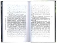 «Сашина философия» и другие рассказы