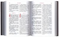 Новый Завет с параллельным переводом (на церковно-славянском и русском языках)