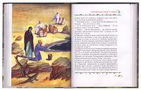 Жития святых для детей