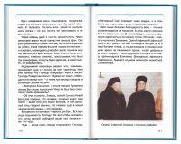 Удивительное путешествие в православную Америку