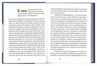 Прямой эфир. Вопросы и ответы. Выпуск 2
