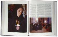 Русские монастыри. Том 5: Южная часть Центрального региона России