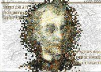 Через 200 лет по Швейцарскому пути А.В. Суворова
