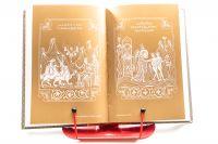 Духовная трапеза. Годичный круг душеполезного чтения в дни воскресные и праздничные.